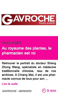Societe au royaume des plantes le pharmacien est roi