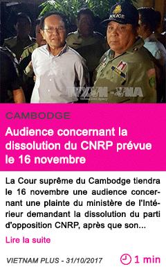 Societe audience concernant la dissolution du cnrp prevue le 16 novembre