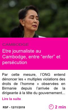 Societe aung san suu kyi dechue de son prix d ambassadrice de conscience par amnesty international page001