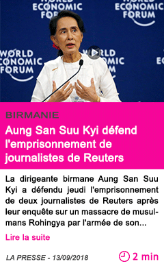Societe aung san suu kyi defend l emprisonnement de journalistes de reuters