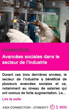 Societe avancees sociales dans le secteur de l industrie