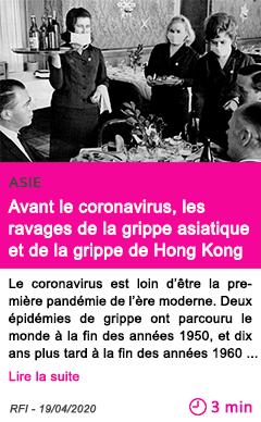 Societe avant le coronavirus les ravages de la grippe asiatique et de la grippe de hong kong