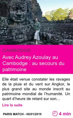 Societe avec audrey azoulay au cambodge au secours du patrimoine page001