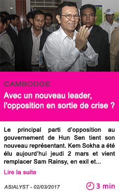 Societe avec un nouveau leader l opposition en sortie de crise