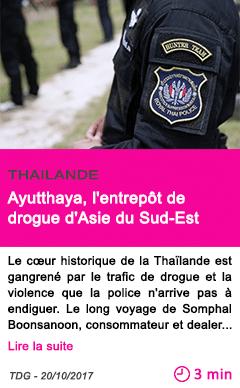 Societe ayutthaya l entrepot de drogue d asie du sud est