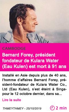 Societe bernard forey president fondateur de kulara water eau kulen est mort a 91 ans