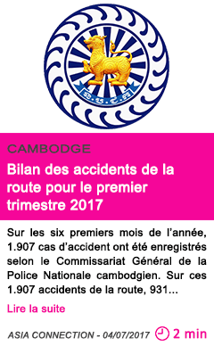Societe bilan des accidents de la route pour le premier trimestre 2018