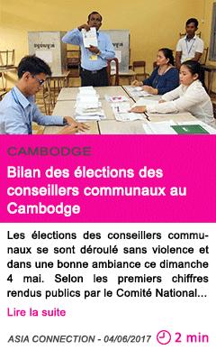 Societe bilan des elections des conseillers communaux au cambodge