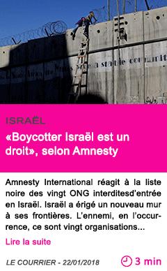 Societe boycotter israel est un droit selon amnesty