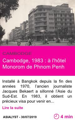 Societe cambodge 1983 a l hotel monorom de phnom penh page001