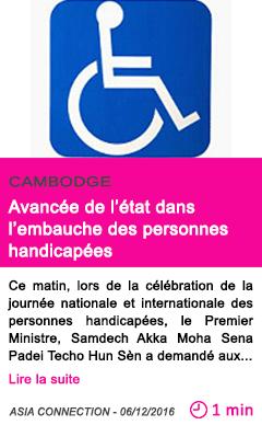 Societe cambodge avancee de l etat dans l embauche des personnes handicapees