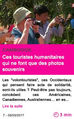 Societe cambodge ces touristes humanitaires qui ne font que des photos souvenirs