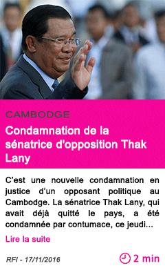 Societe cambodge condamnation de la senatrice d opposition thak lany