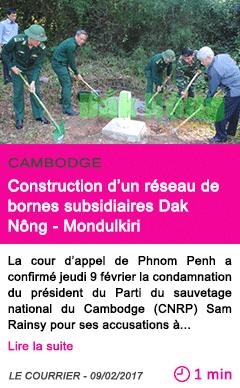 Societe cambodge construction d un reseau de bornes subsidiaires dak nong mondulkiri