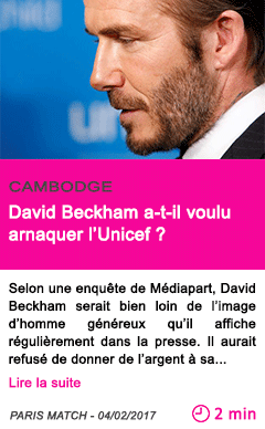Societe cambodge david beckham a t il voulu arnaquer l unicef