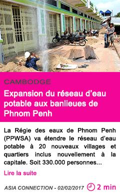 Societe cambodge expansion du reseau d eau potable aux banlieues de phnom penh