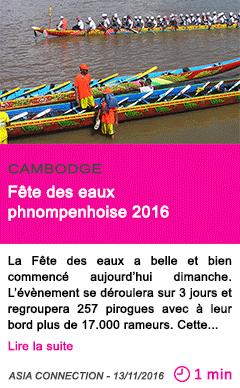 Societe cambodge fete des eaux phnompenhoise 2016