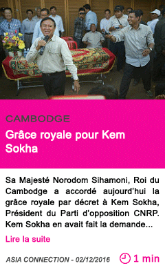 Societe cambodge grace royale pour kem sokha