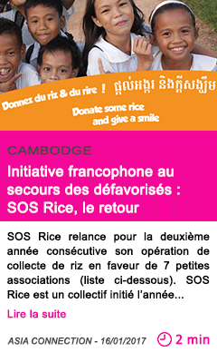 Societe cambodge initiative francophone au secours des defavorises sos rice le retour