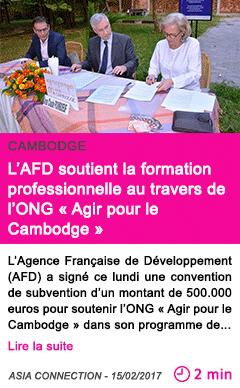 Societe cambodge l afd soutient la formation professionnelle au travers de l ong agir pour le cambodge