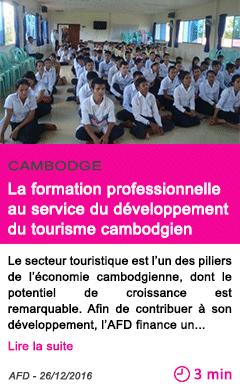 Societe cambodge la formation professionnelle au service du developpement du tourisme cambodgien