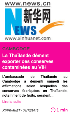 Societe cambodge la thailande dement exporter des conserves contaminees au vih