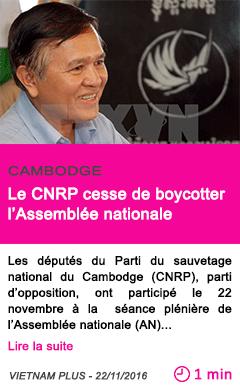 Societe cambodge le cnrp cesse de boycotter l assemblee nationale 1