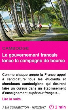 Societe cambodge le gouvernement francais lance la campagne de bourse