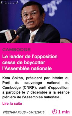 Societe cambodge le leader de l opposition cesse de boycotter l assemblee nationale