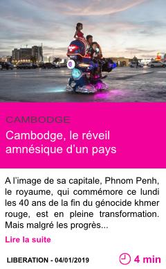 Societe cambodge le reveil amnesique d un pays page001
