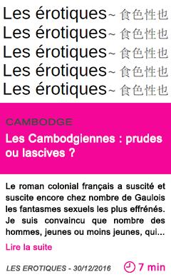 Societe cambodge les cambodgiennes prudes ou lascives