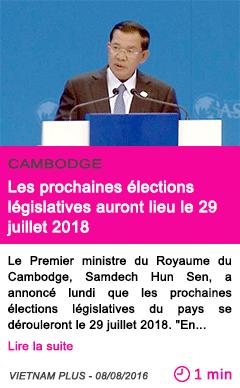 Societe cambodge les prochaines elections legislatives auront lieu le 29 juillet 2018