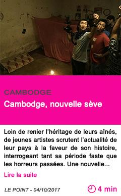 Societe cambodge nouvelle seve