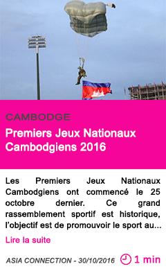 Societe cambodge premiers jeux nationaux cambodgiens 2016