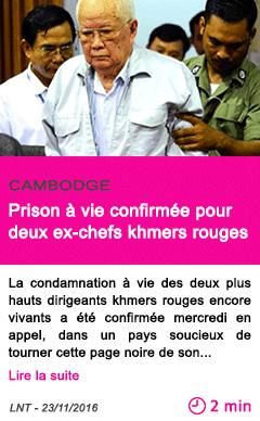 Societe cambodge prison a vie confirmee pour deux ex chefs khmers rouges