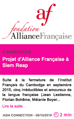Societe cambodge projet d alliance francaise a siem reap