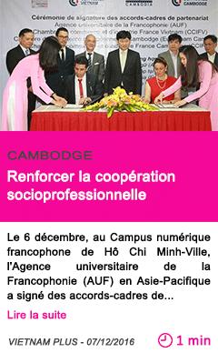 Societe cambodge renforcer la cooperation socioprofessionnelle