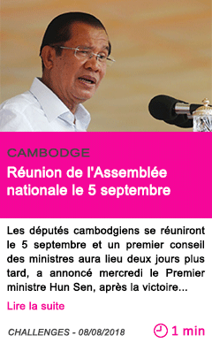 Societe cambodge reunion de l assemblee nationale le 5 septembre