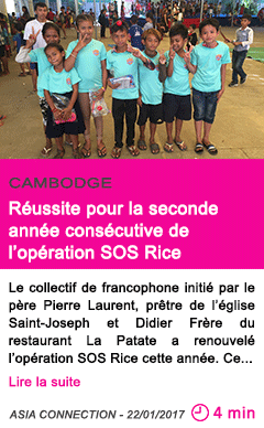 Societe cambodge reussite pour la seconde annee consecutive de l operation sos rice