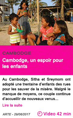 Societe cambodge un espoir pour les enfants