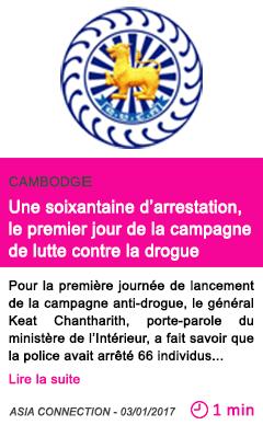 Societe cambodge une soixantaine d arrestation le premier jour de la campagne de lutte contre la drogue