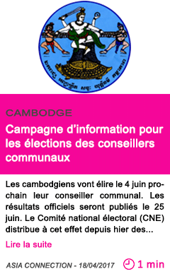 Societe campagne d information pour les elections des conseillers communaux