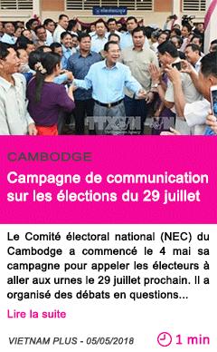 Societe campagne de communication sur les elections du 29 juillet