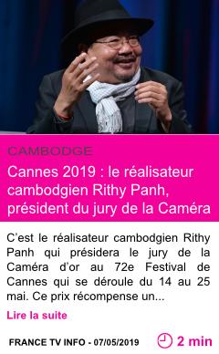 Societe cannes 2019 le realisateur cambodgien rithy panh president du jury de la camera d or page001