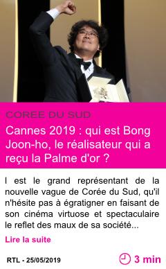 Societe cannes 2019 qui est bong joon ho le realisateur qui a recu la palme d or page001