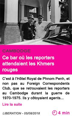 Societe ce bar ou les reporters attendaient les khmers rouges