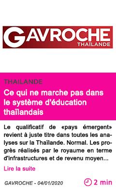 Societe ce qui ne marche pas dans le systeme d education thailandais