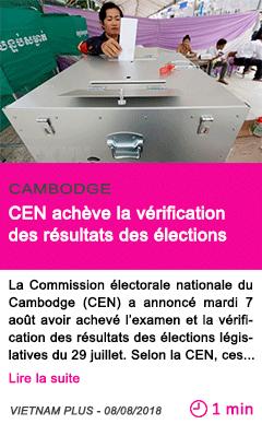 Societe cen acheve la verification des resultats des elections