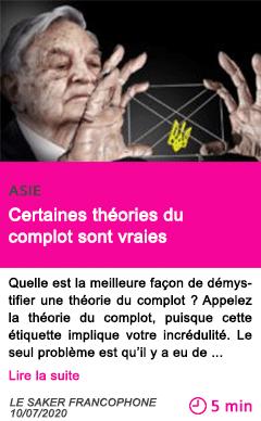 Societe certaines theories du complot sont vraies