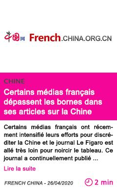 Societe certains medias francais depassent les bornes dans ses articles sur la chine